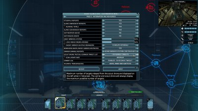 Customization menu page 3 - Information and advisories